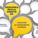 Отворен конкурс за полазнике Европске школе дебате