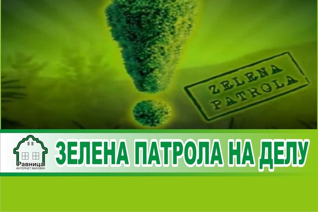 zelena patrola na delu ravnica magazin