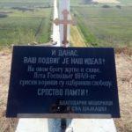 Мошорин – освештана спомен плоча посвећена српским војницима страдалим у српској буни 1849. године