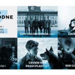 12. филмска Турнеја Слободне зоне у Жабљу
