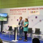 Туристичка организација општине Жабаљ на Сајму туризма ОТДЫХ 2018 у Москви