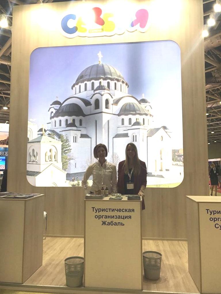 turisticka organizacija zabalj sajam moskva 2018