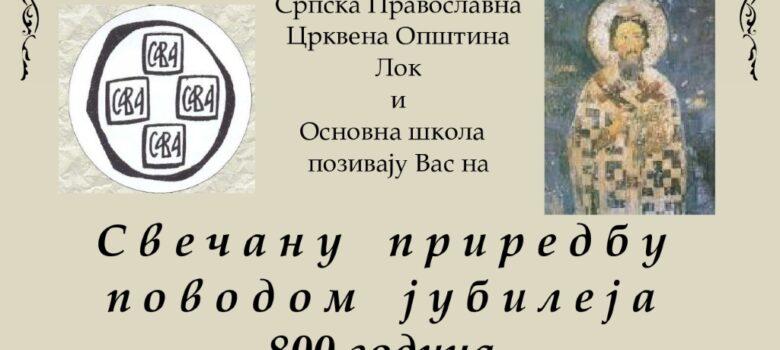 svecana priredba lok 800 godina samostalnosti spc