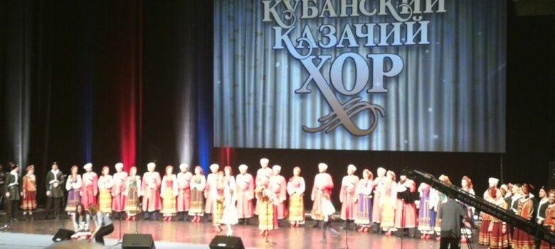 dan rusije drustvo srpsko-ruskog jedinstva titel