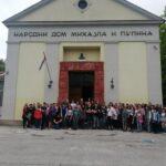 Наградна екскурзија за ученике основних школа и средње школе са територије Општине Тител