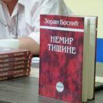 Зоран Боснић представио књигу Немир тишине и у Тителу
