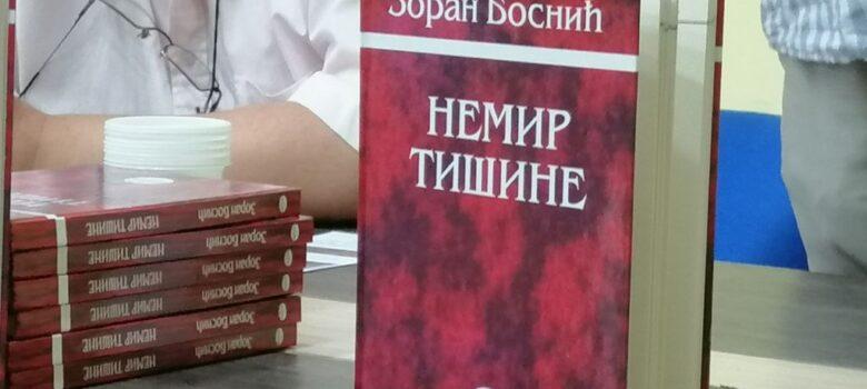 zoran bosnic nemir tisine titel-biblioteka