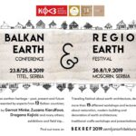 BALKAN EARTH конференција и REGIO EARTH фестивал