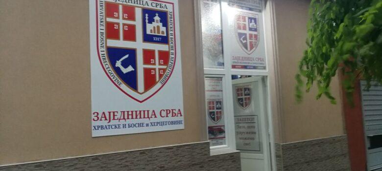 zajednica srba hrvatske bosne hercegovine titel