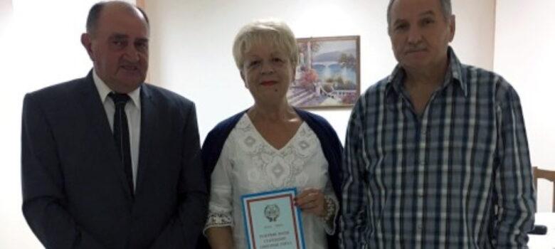 vesna-knezevic-nagrada-organizacija-rezervnih-vojnih-staresina-titel