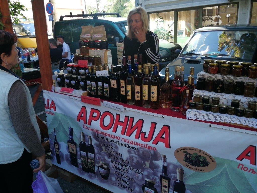 Аронија- здраво пиће, добрих пара од ње биће!