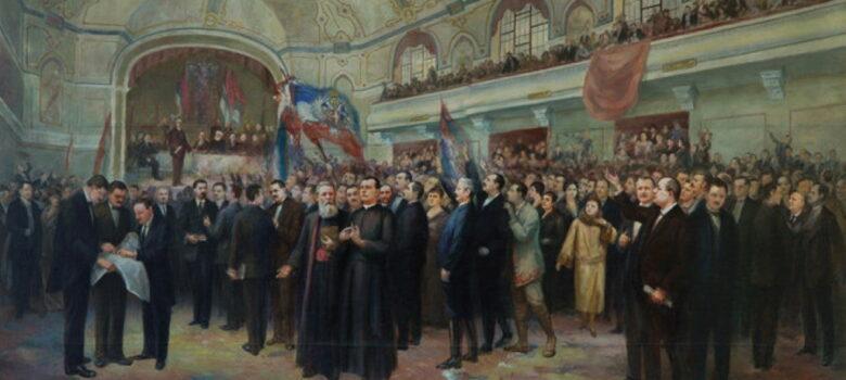 1918-prisajedinjenje-velika-narodna-skupstina