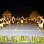 Још један успешан наступ АКУД-а Ђерам из Лока
