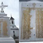Постављена спомен плоча невино пострадалим Виловчанима у злогласној Рацији