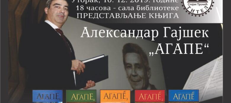 aleksandar-gajsek-agape-titel