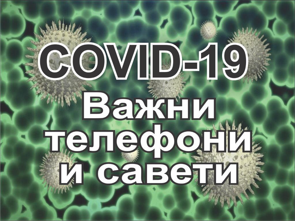 covid-19-korona-virus