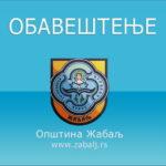 Позивни и волонтерски центар општине Жабаљ за помоћ старијим лицима у ванредном стању