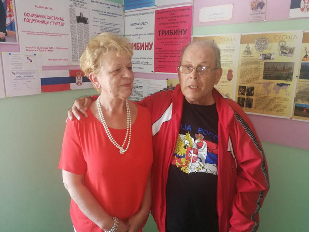 vesna-knezevic-svetozar-ikonov-drustvo-srpsko-ruskog-prijateljstva