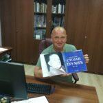 НБ Стојан Трумић Тител издала монографију о уметнику чије име носи