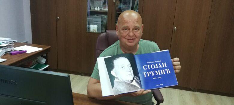 Monografija-Stojan-Trumic-biblioteka-Titel