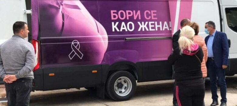 pokretni-mamograf-zabalj