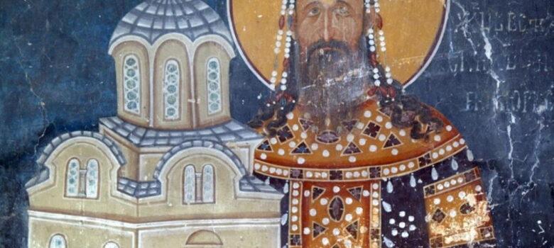 kralj-milutin-sts-mileva-maric-titel